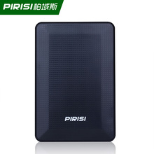 PIRISI 2.5'' External Hard Drive Disk USB3.0 SATA Portable HDD, Compatible with Xbox One/Xbox 360/PS4/Mac/Tablet/PC