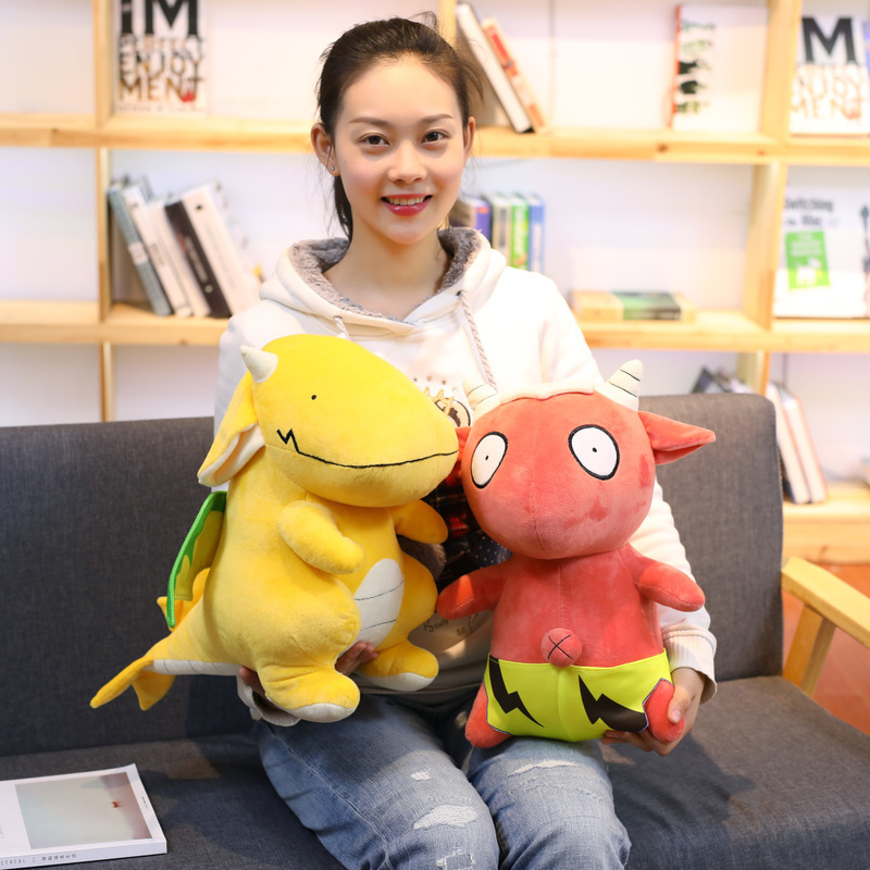 1Pc How To Keep A Mummy Mii-kun Plush Animal Toy 12-40cm Lovely Stuffed Cartoon Animal Doll Kids Friends Birthday Good Gift [pcmos] body kun dx