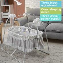 Детское кресло-качалка с музыкой для новорожденных от 0 до 3 лет, электрическая колыбель для сна, корзина для сна, Детская интеллектуальная кровать-качалка для сна