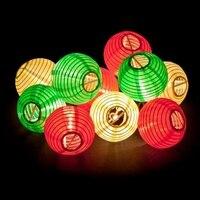 Lantern Ball String Lights 20 LED Solar Lamp Outdoor Lighting Fairy Globe Christmas Decorative Light For