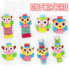 2pcs/set Infant Baby Kids Toys Wrist Rattles And Foot Socks Baby Toys 0-12 Months Early Educational Newborns Musical Rattle Toys(China)