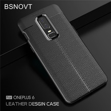 For Oneplus 6 Case Shockproof Leather Soft Anti-knock Phone  Cover A6000 6.28 inch BSNOVT