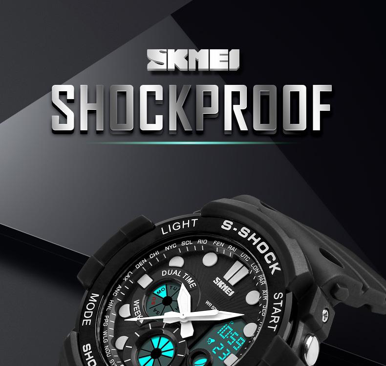 SKMEI-1205_01