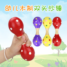 1pcs Kid Baby Toys Bell Wood Rattle Toy Handbell Musical Educational Instrument Toddlers Rattles Handle