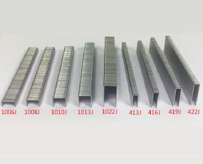 1013J 钉 (2)