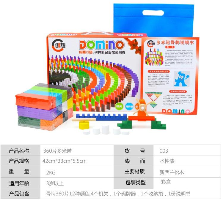360/600 шт Цвет деревянное домино учреждения аксессуары блоки головоломка взрослых игр домино Монтессори Деревянные игрушки для детей