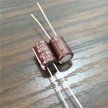 10pcs 820uF 6.3V NCC KZG 8x12mm Super Low ESR 6.3V820uF Motherboard Capacitor