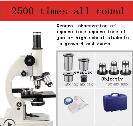 XSP-16A biological microscope 2500 times professional high school optical children's science experiment toys portable professional student biological microscope up and down leds microscope metal structure optical glass lenses wide angle eyepiece
