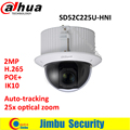 Dahua PTZ 2MP camera 25x optical zoom focal lens 4.8mm~120mm SD52C225U-HNI 2MP H.265 PoE+ CCTV camera IP66 Auto-tracking IK10