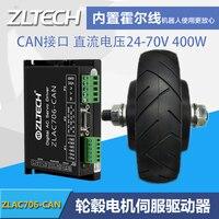 5.5 インチ内蔵エンコーダロボット単軸/デュアル軸 24 v-48 v ZLLG55ASM150 ホイールサーボモータセット ZLAC706-CAN