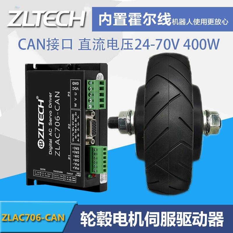 5.5 pouce encodeur intégré robot simple axe/double axe 24 v-48 v ZLLG55ASM150 roue servomoteur ensemble ZLAC706-CAN