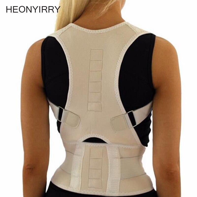 Chaves e Suporta ajustável para trás postura corrector Posture Support : Back Brace