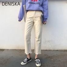 DENISKA 2018 nuevas mujeres del verano Irregular franja Jeans tobillo  ocasional recta suelta pantalones de pierna ancha 0d38b5263a1