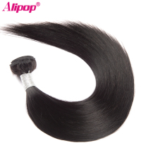 Brazilian Straight Hair Weave Bundles Remy Human Hair Bundles 10 28 ALIPOP Double Weft Hair Extension