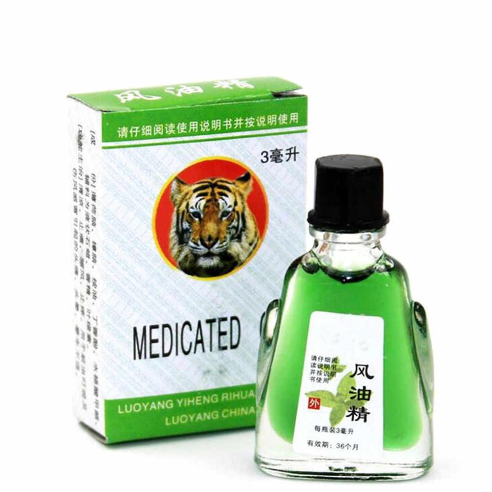 3 ml/1 bouteille tissu à base de plantes soulagement de la douleur huile essentielle Patch chinois mal de dos plâtre chaleur soulagement de la douleur médicamenteux patchs JY-1