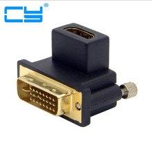 Adaptateur DVI mâle vers HDMI et femelle, angle vers le haut et vers le bas, pivotant à 90 degrés, pour ordinateur, HDTV et carte graphique