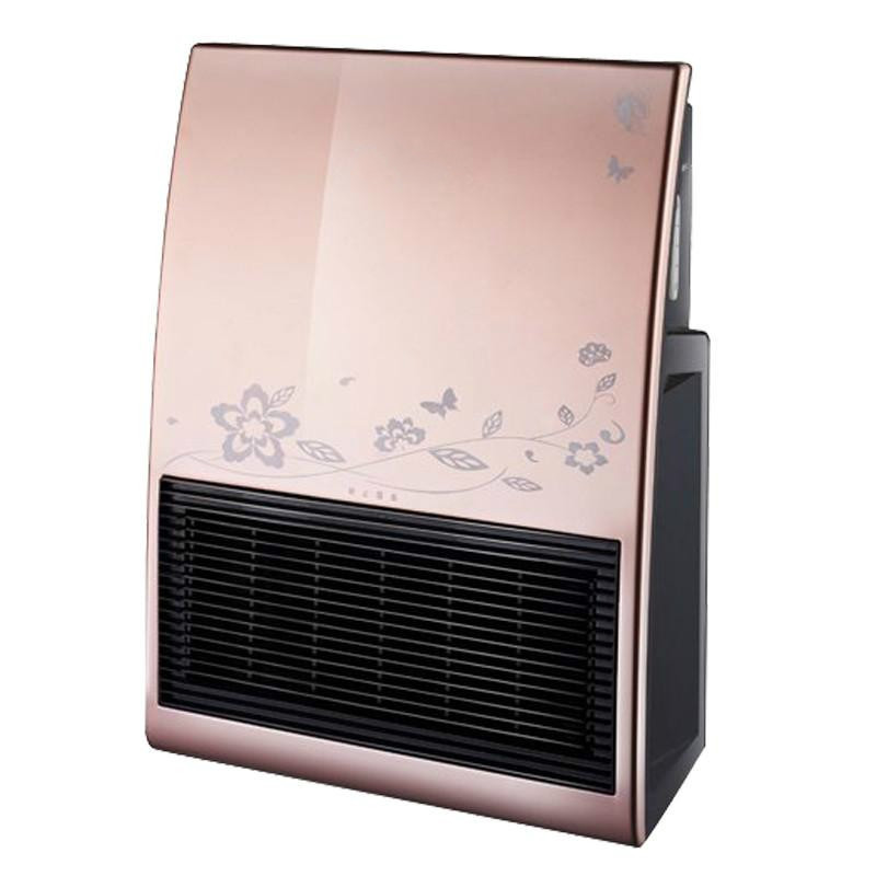 Home Office Heater With The Function Of Humidification Dual Use Heaters Electric