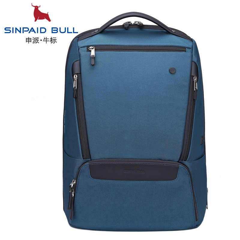 SINPAID 15″17″ Laptop Backpack External USB Charge Computer Backpacks Anti-theft Waterproof Bags for Men Women