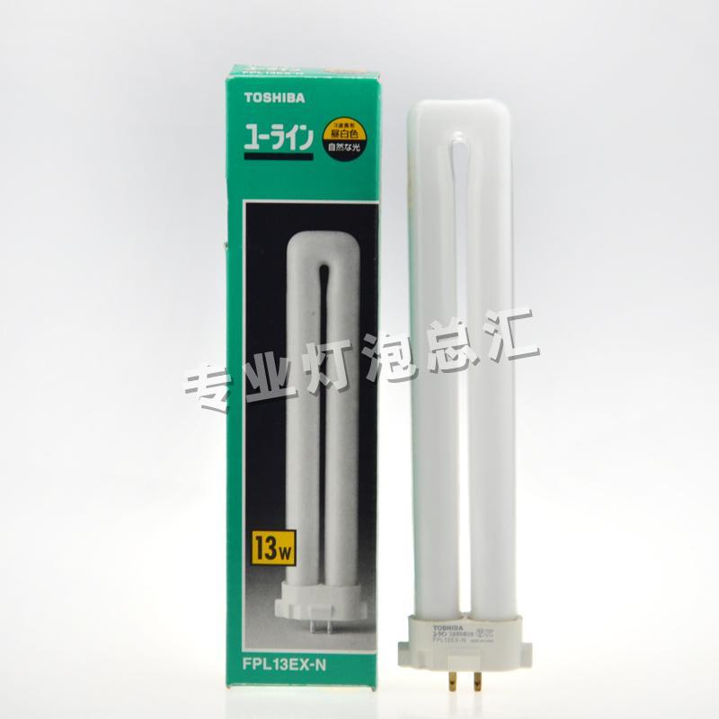 4PCS DHL/EMS FREE SHIPPING TOSHIBA FPL13EX-N 13W CFL compact fluorescent bulb ,GX10q-2 4PIN CFL FPL 13EX-N 13W dhl ems 2 sets new original sunx photoelectricity switch ex 42