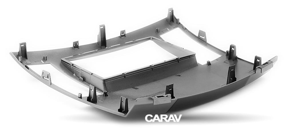 2011+ 7 CARAV 11-522 2-DIN Car Radio Dash Kit panel for HAIMA