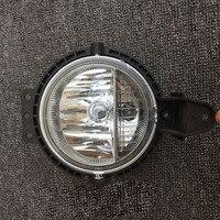 Araba Ön Tampon Sis lambası Spot Lamba MINI Cooper One s R55/R56 Araba Styling Aksesuar