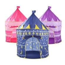 Детская игровая палатка большая для принца и принцессы дом дворец Замок детская игрушка Игровая палатка для игр для детей подарок