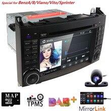2Din AutoRadio Auto DVD palyer per Mercedes Benz Sprinter B200 W209 W169 W169 B-klasse W245 B170 Vito W639 gps di navigazione SWC BT