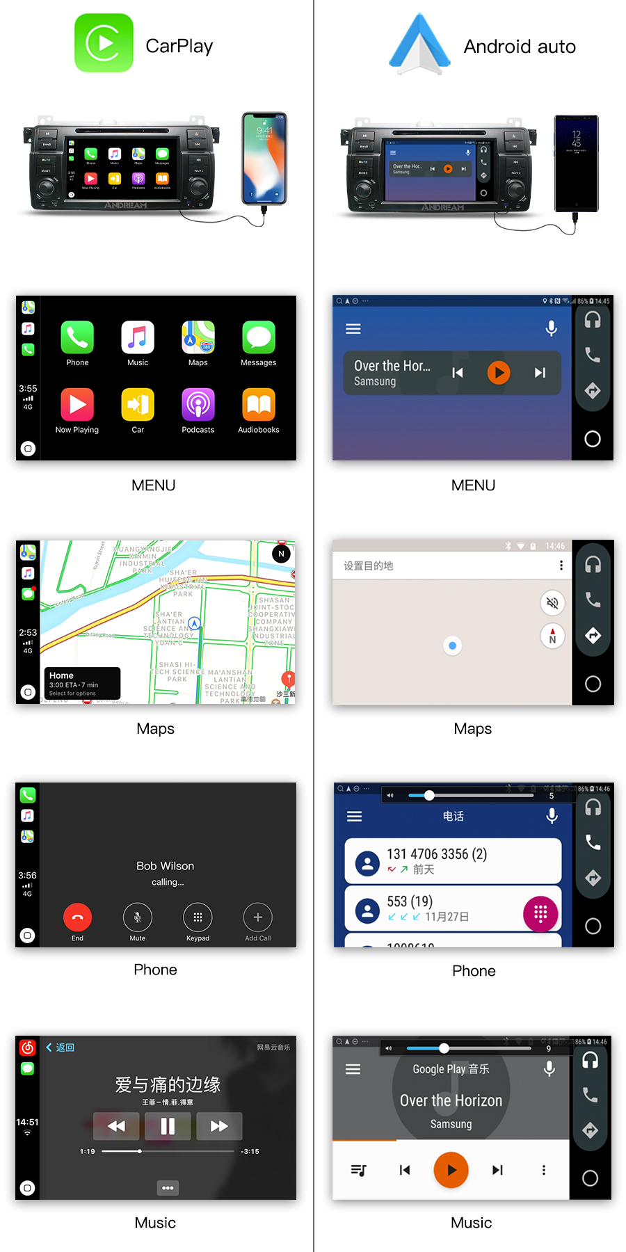 carplay & android-auto