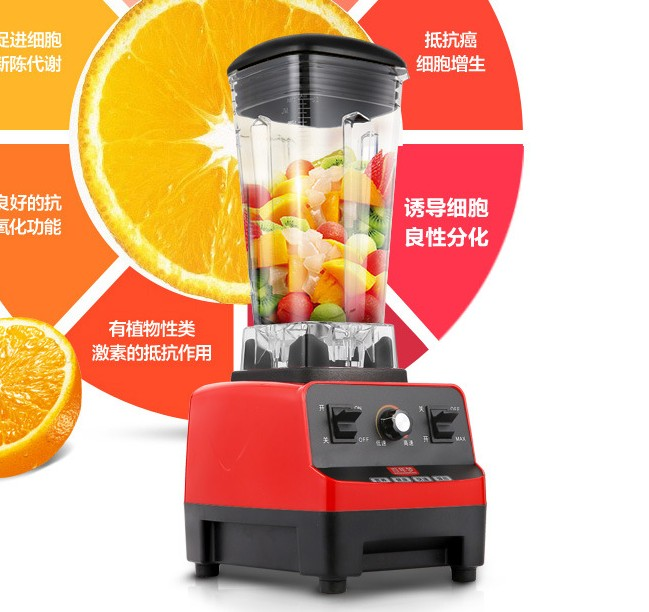 3HP 2200W BPA FREE 2L commercial grade professional ice smoothie blender mixer juicer food processor 220V no 1 quality bpa free 3hp 2l heavy duty commercial blender professional power blender mixer juicer food processor japan blade