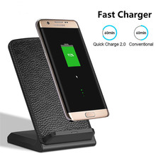 YILIZOMANA  5V/2A Wireless Charger For Samsung Galaxy S8 S7 Edge Note 8 Qi Wireless Charging Dock For iPhone X 8 8 Plus Charger стоимость