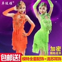 2016 Children Latin Dance Costume Sequin Drill Tassel Dress