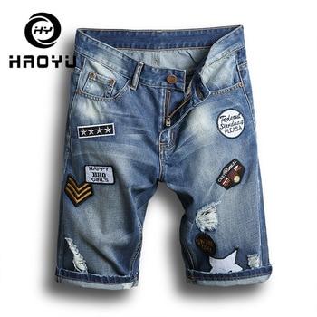 New Men Skinny Jeans Pants Summer Knee Length Hip Hop Hole Embroidery Denim Shorts Jeans Male Stonewash Shorts Plus Size