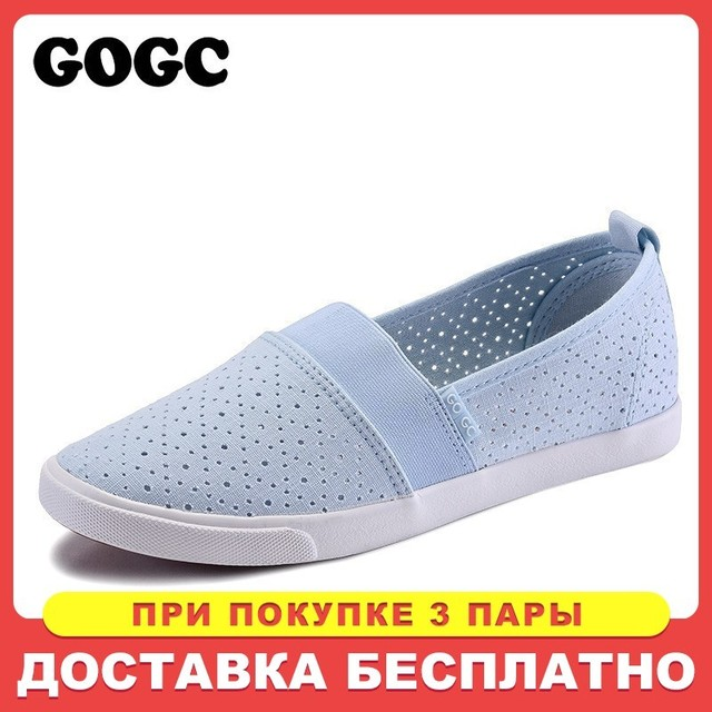 GOGC Slipony Women Shoes with Hole Breathable Women Flat Shoes Women Sneakers Summer Autunm Ladies Causal Shoes footwear G1702
