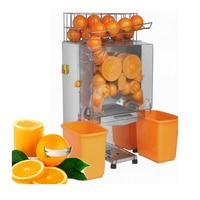 Free shipping 110V/220V commercial orange juice extractor machine