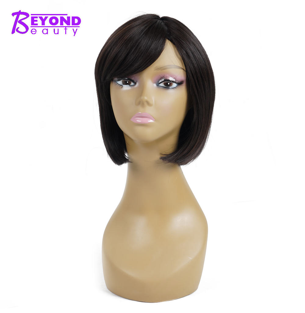 ynthetic Wigs Short Straight Brown Black Wig For Women With Bangs Bob Cosplay Wig High Temperature Fiber Beyond Beauty