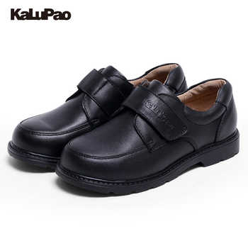 KALUPAO kids leather School Shoes Boys Handsome Dress Shoes Genuine Classic Black rubber performance shoes - DISCOUNT ITEM  35% OFF All Category