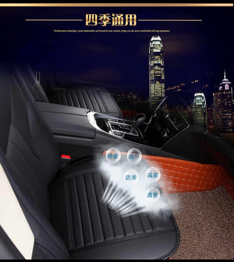 カーシートクッションカバーパッドマット通気性快適な車内オートカー用品オフィスクッション