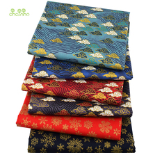 Patchwork Quilting Twill Cotton-Fabric Chainho Cloth Sewing Bronzing-Series Printed Children's-Material