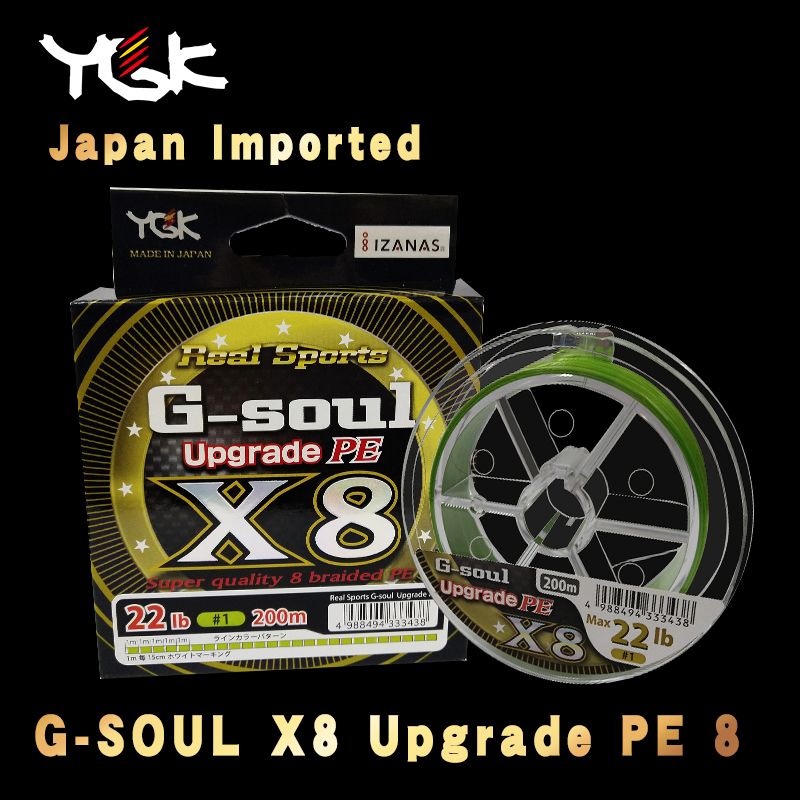 Japan Imported YGK G-SOUL X8 Upgrade PE 8 Braid Fishing Line 150 200M PE Line Quality Goods License