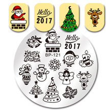 1Pc BORN PRETTY Round Stamping Template Merry Christmas 5.5cm Manicure Nail Art Stamping Image Plate BP-121