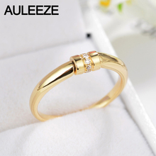 AULEEZE Certificate Diamond Wedding Band For Women 18K Solid Yellow Gold Wedding Engagement Ring Rotation Design Diamond Jewelry
