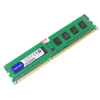 Nearly New DDR3 1gb 1333MHz PC10600 240 Pin Desktop RAM Memory 1G Dual Channel Compatible With