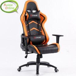 Модные игровое кресло стул WCG компьютерных игр атлетика стул с подъемным механизмом