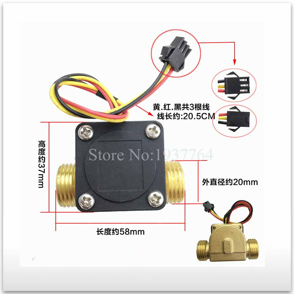 Home Appliance Parts 1pcs New Copper Ring Water Flow Sensor Of Gas Water Heater Wall Hanging Furnace Flow Switch Full Copper Holzer Water Flow Meter