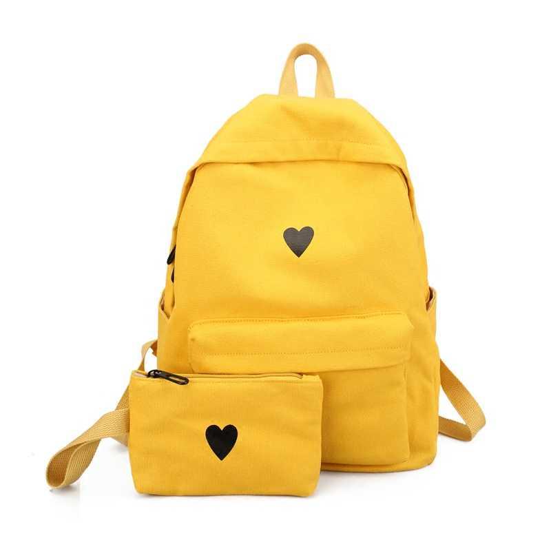13970f5b620b Высокое качество Холст Печатный желтый женский рюкзак 2 шт./компл. сладкое  сердце корейский
