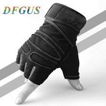 Перчатки для тренажерного зала с половинными пальцами, перчатки для занятий тяжелой атлетикой для тренировки, бодибилдинга Спортивные Перчатки для фитнеса