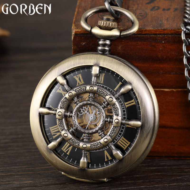 Retro Bronze Rudder Hollow Design Mechanical Hand-wind Pocket Watch Unique Double-sided Opening Skeleton Fob Pocket Watch Chain цена