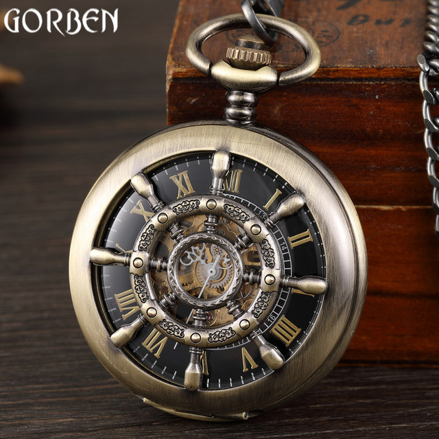 Retro Bronze Rudder Hollow Design Mechanical Hand-wind Pocket Watch Unique Doubl