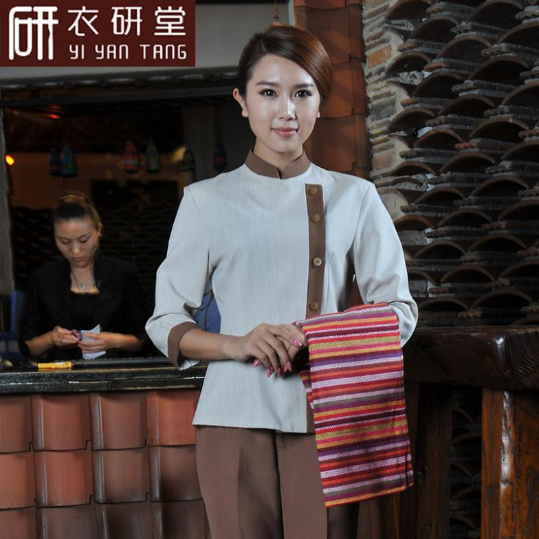 online shop the hotel dining room attendant uniforms hotel