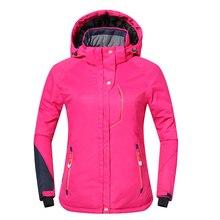 Women Ski Jacket Outdoor Winter Ski Suit Womens Waterproof Windproof Snowboard Coat